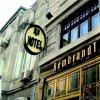 Отель Rembrandt Hotel в Бухаресте