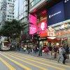Отель Tai Wan, фото 49