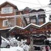 Отель Ruca Cheli Village Ski Hotel в Барилоче