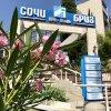 Сочи Бриз SPA-отель в Сочи
