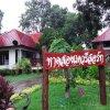 Отель Had Song Kwae Resort в Каенге Хое