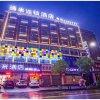 Отель 7Days Inn Huanggang Xishui Hongzhu road в Хуангане