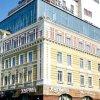 Отель Дипломат в Нижнем Новгороде