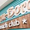 Гостиница Club-hotel Bora-Bora в Анапе