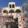 Хостел Sweet Home в Ереване