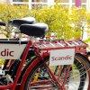 Отель Scandic Olympic в Эсбьерге