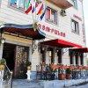 Отель Aleppo Hotel в Ереване