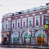 Гостиница Bugrov Hotel в Нижнем Новгороде
