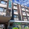 Отель TOP Hotel Consul в Бонне