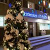 Гостиница Полет в Сургуте
