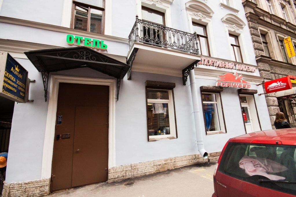 Samsonov Hotel on Goncharnaya 8