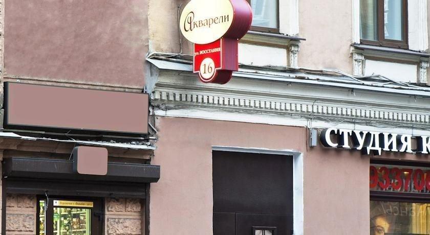 мини отель акварели санкт-петербург