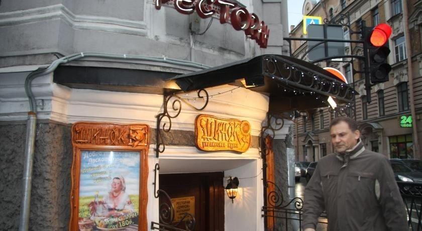 мини отель санкт петербург рубинштейна