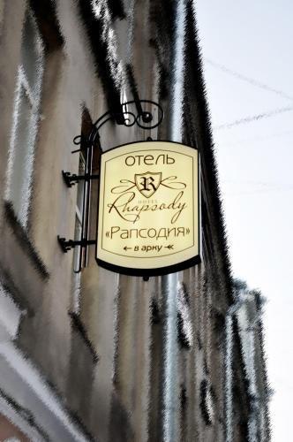Hotel Rhapsody