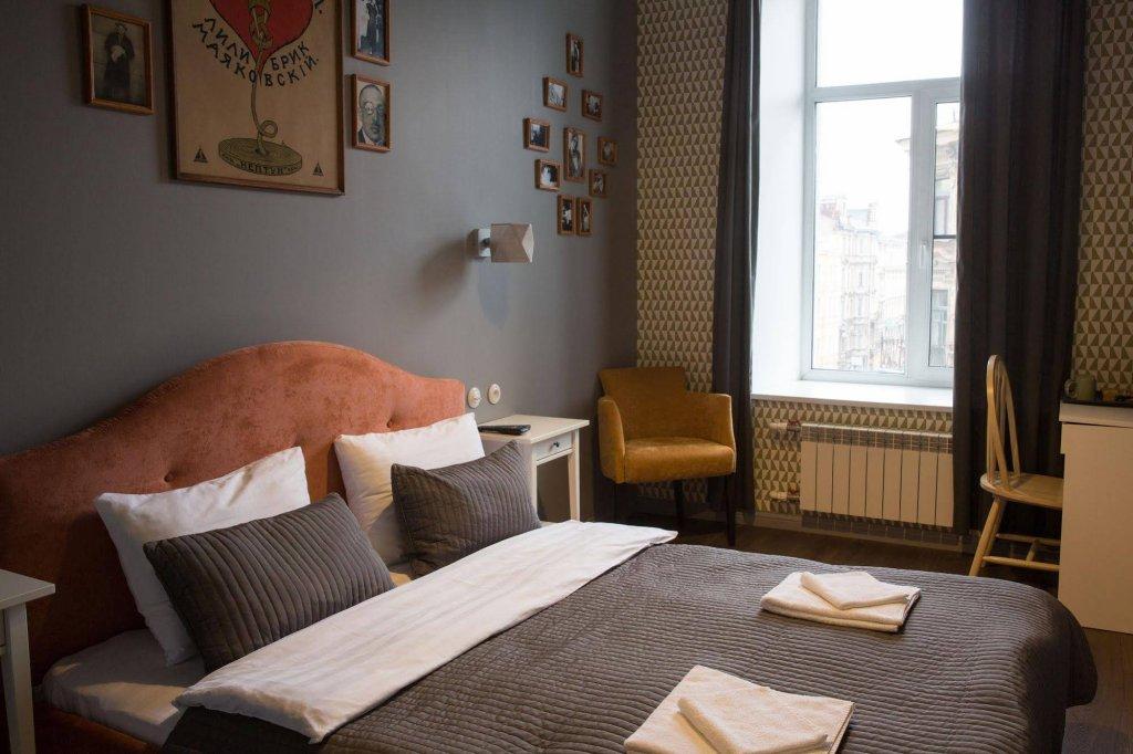 Offenbacher Hotel