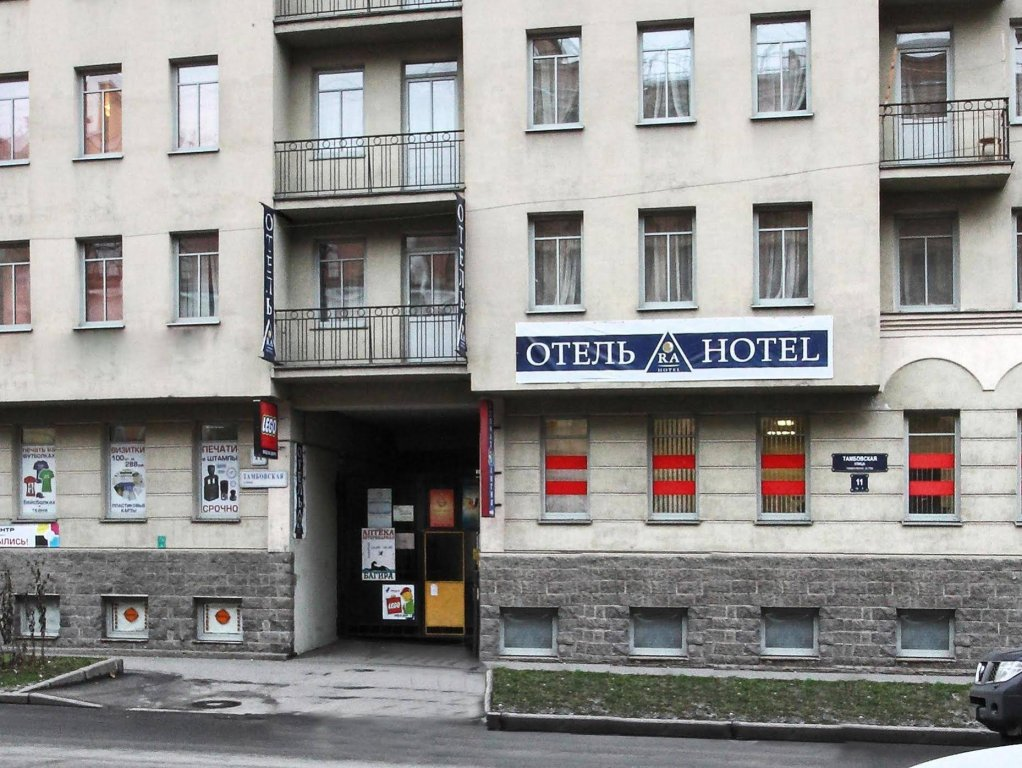 Living Quarters RA Tambovskaya 11