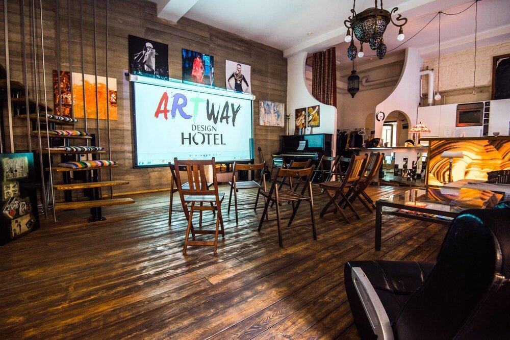 Artway Design Hotel