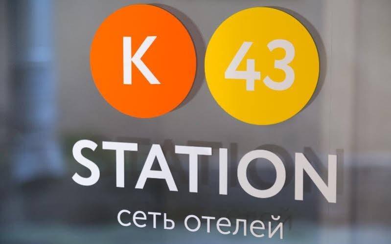 Station K43 Hotel