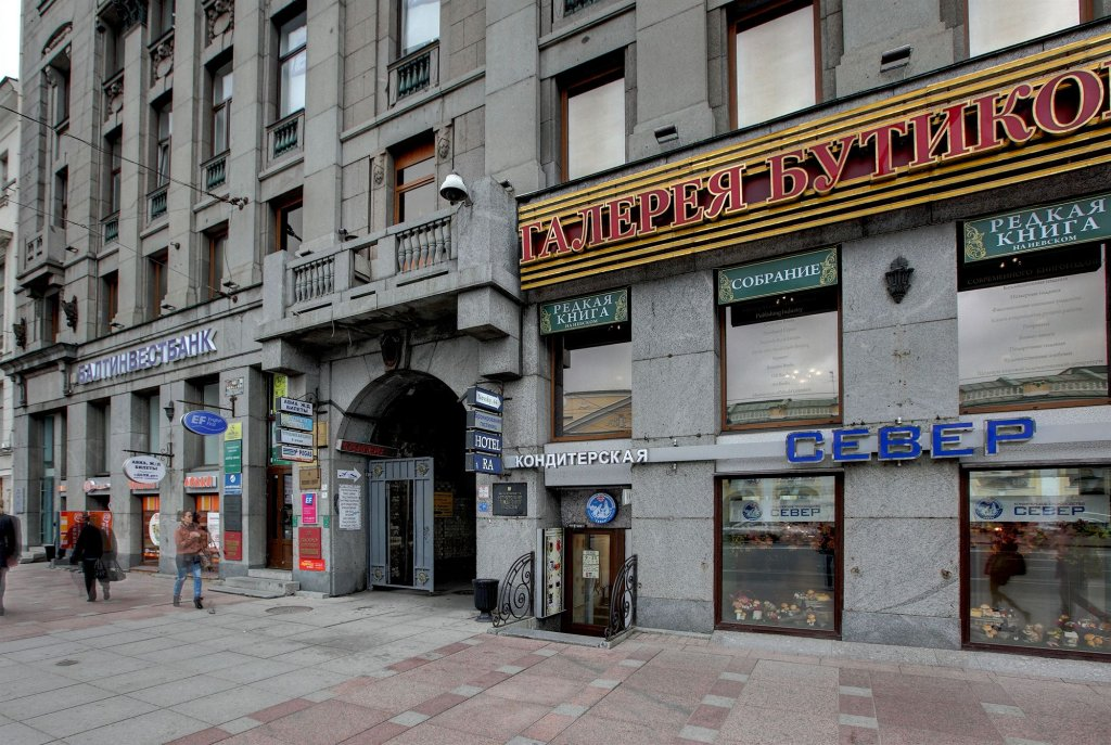 RA Nevsky 44