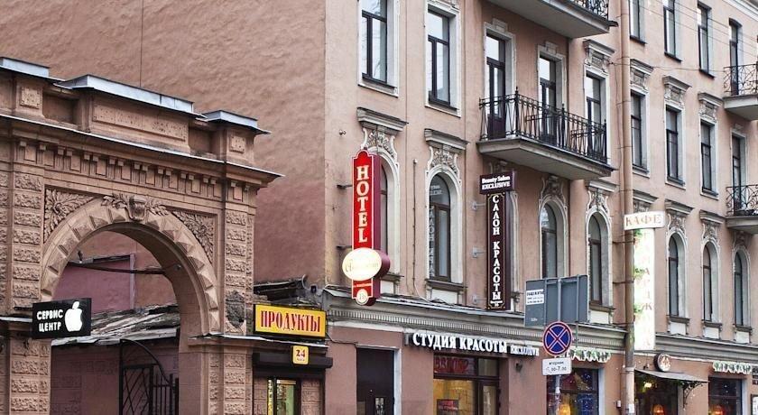 акварели мини отель санкт-петербург