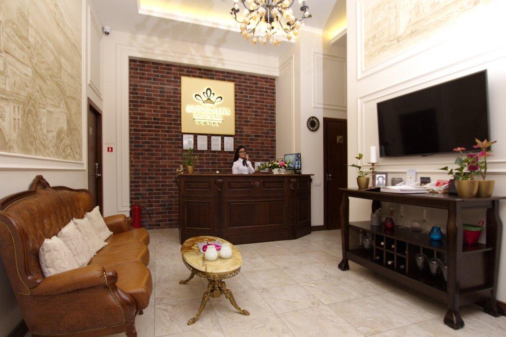 Zolotoy Vek Hotel