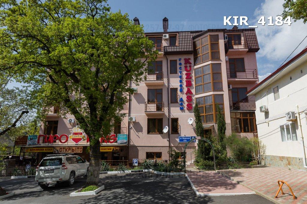 Kuzbass Gelendzhik Hotel