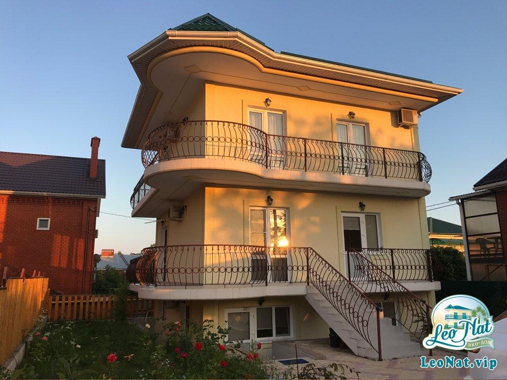 LeoNat Guest House
