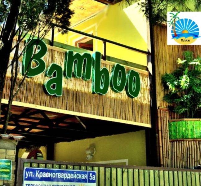 Bambuk Guest House