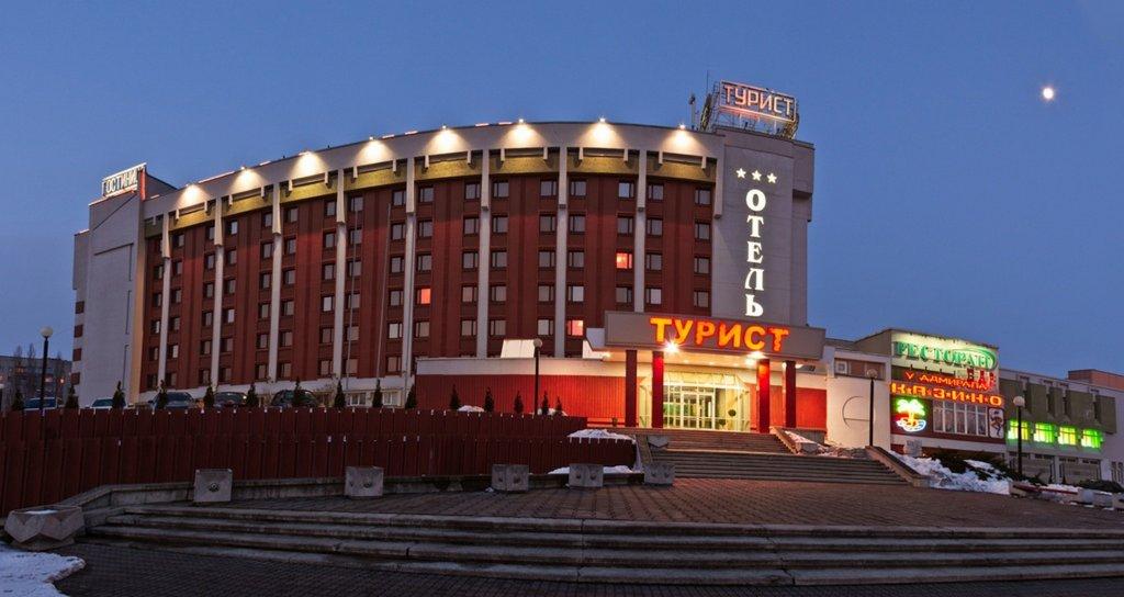 Отель Турист в Гомеле
