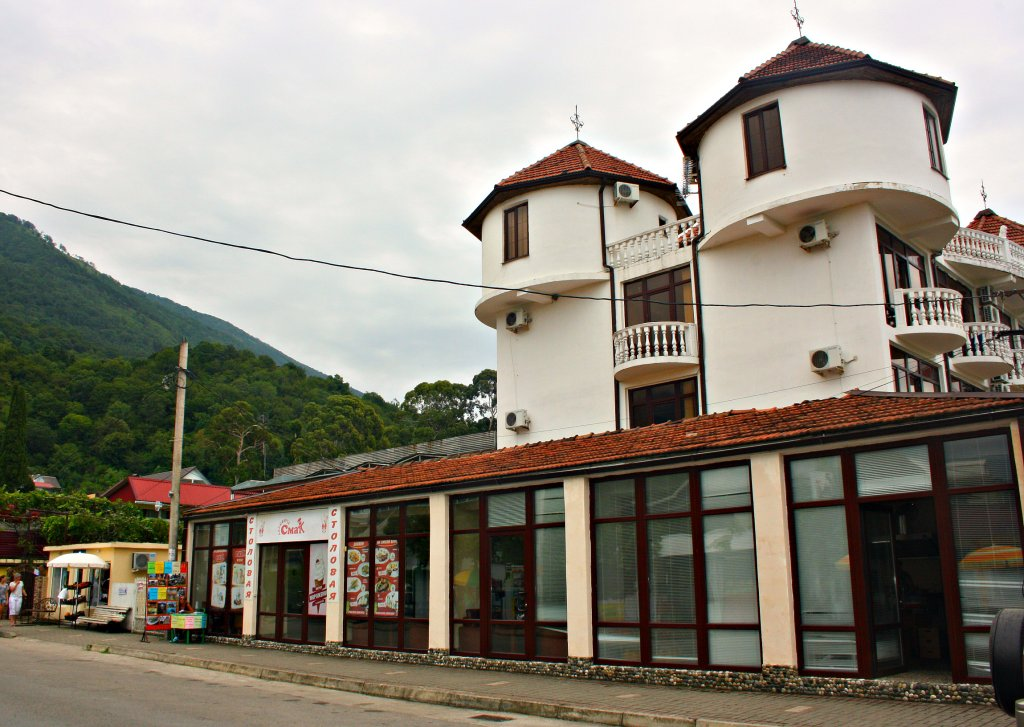 Abhaziya Mini-Hotel