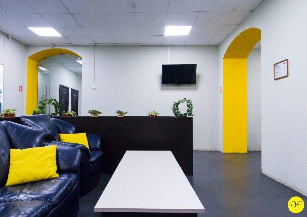 Yellow Mini-hotel