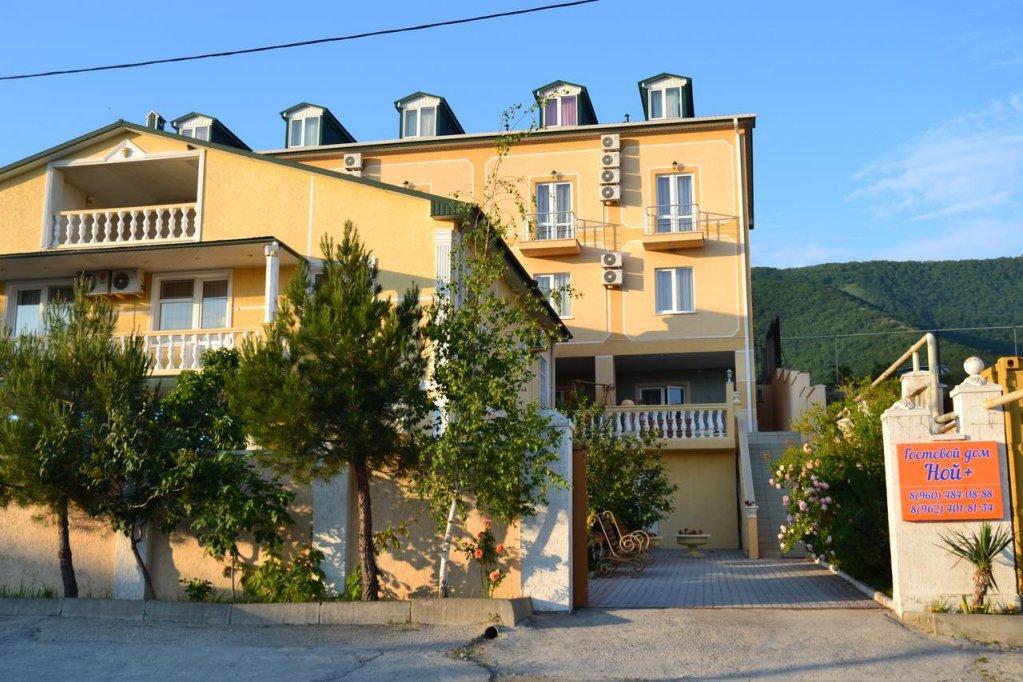 Noj Plyus Guest House