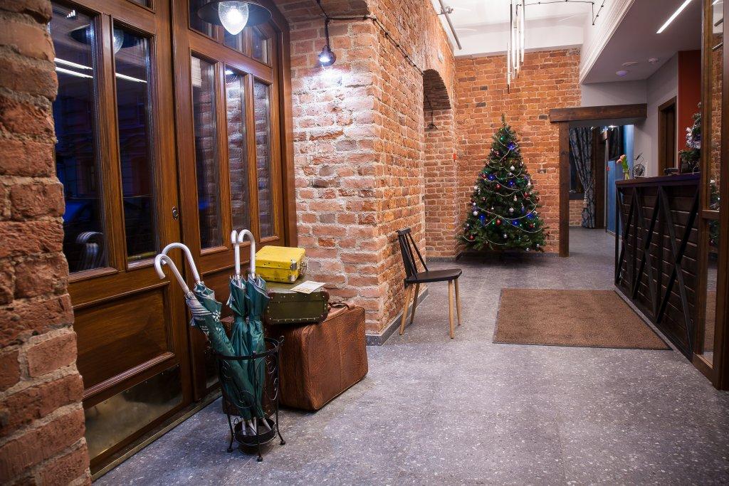 Sakvoyazh Mini-Hotel