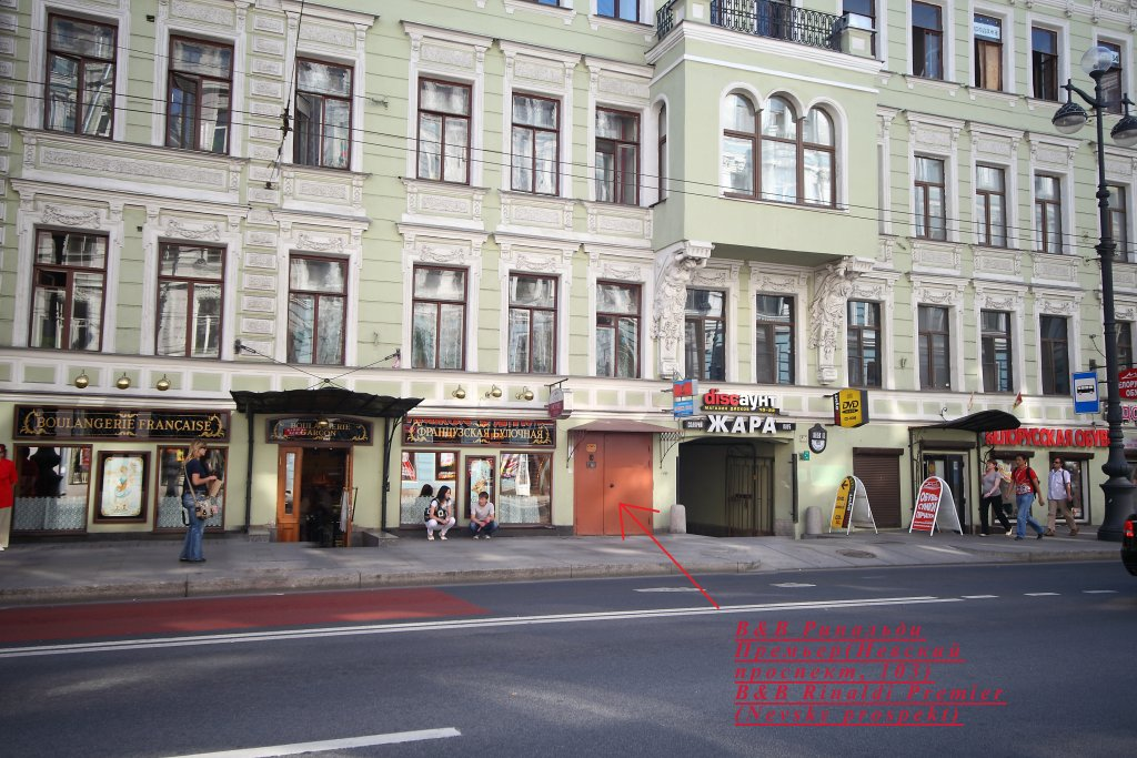Rinaldi On Nevsky Prospect 105 Living quarters