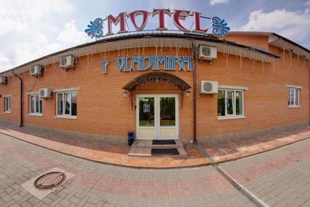 Мотель У Владимира в Киеве