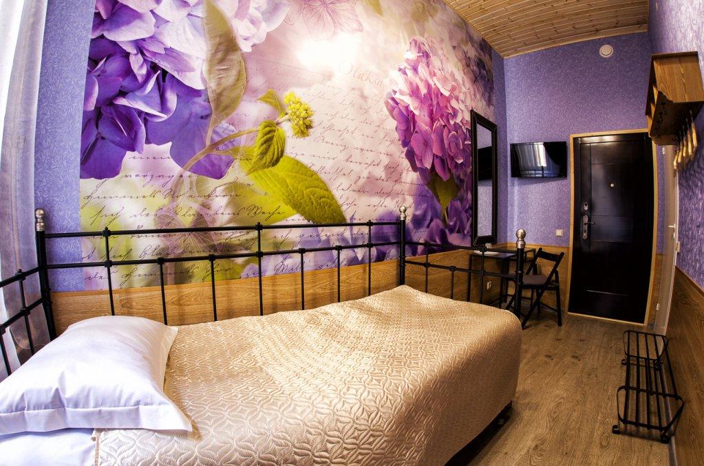 Mini-hotel Bonjour