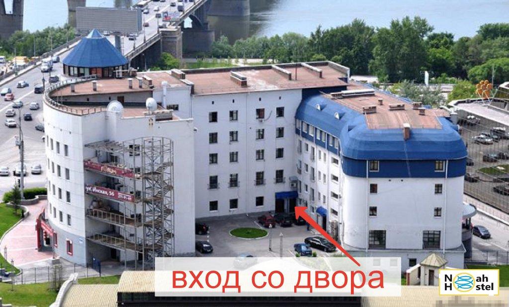 Noj Hostel