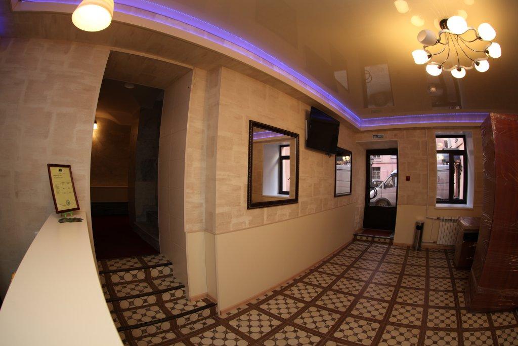 Piter Haus Hotel