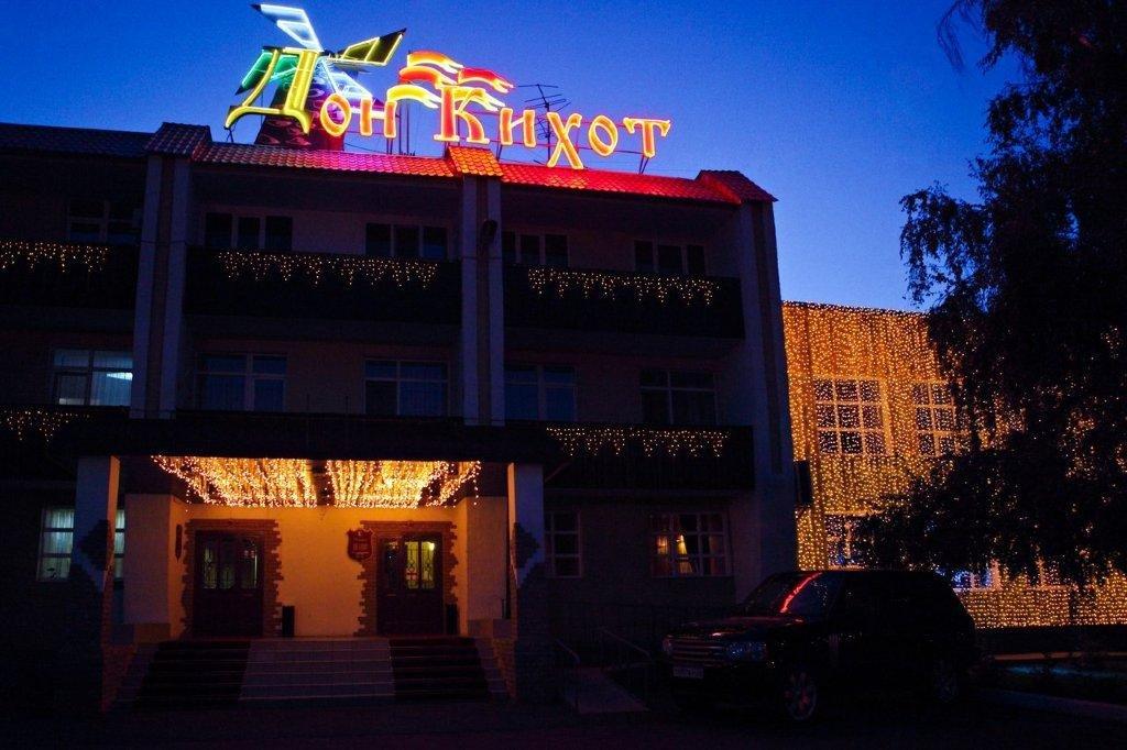 гостиница в оренбурге донки ход