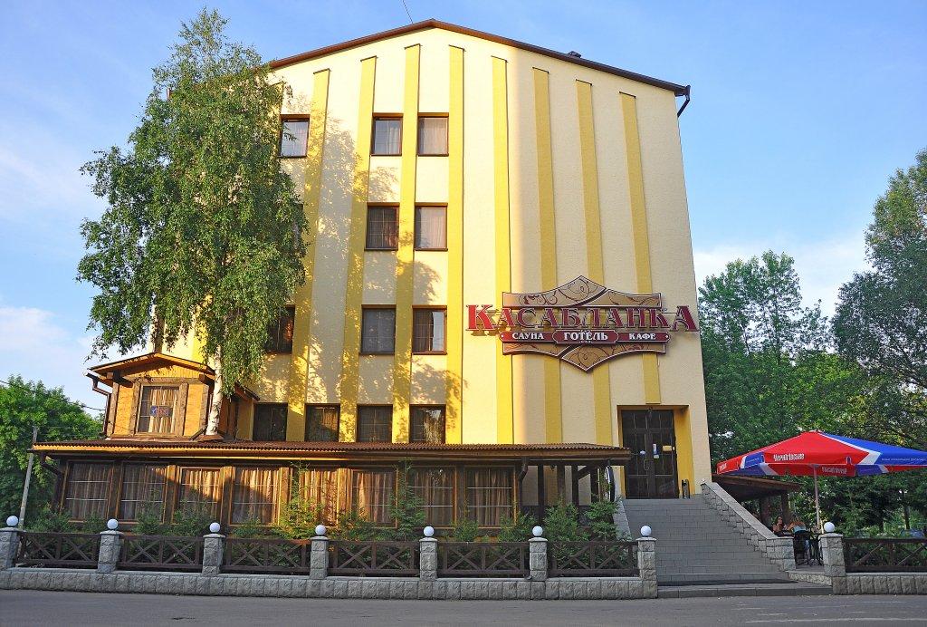 Гостиница Касабланка в Калуше