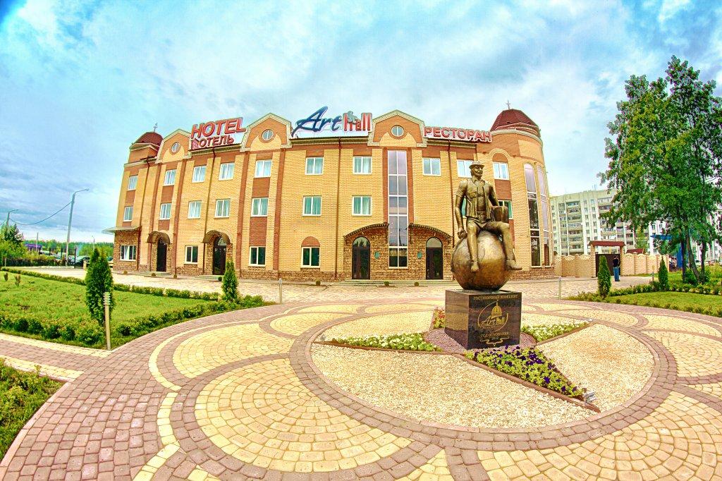 Арт Холл Отель