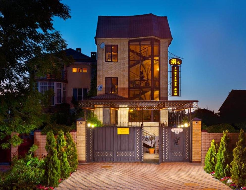 Milotel M+ Guest House