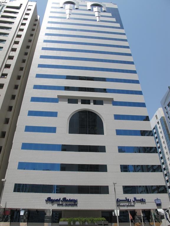 Uptown Hotel Apartments Abu Dhabi