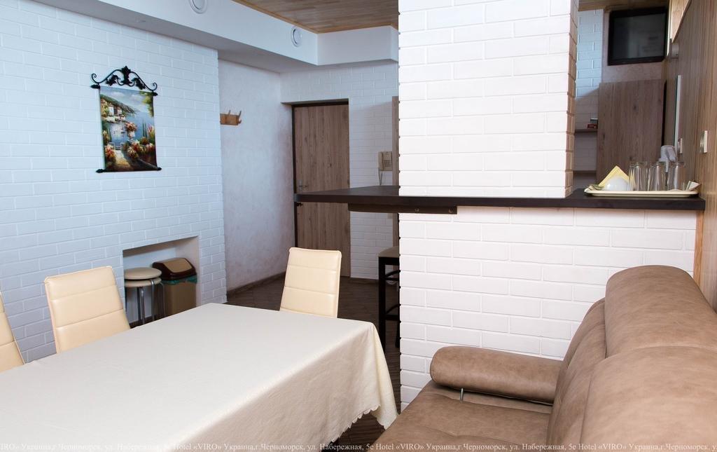 отель виро ильичевск фото работы баре