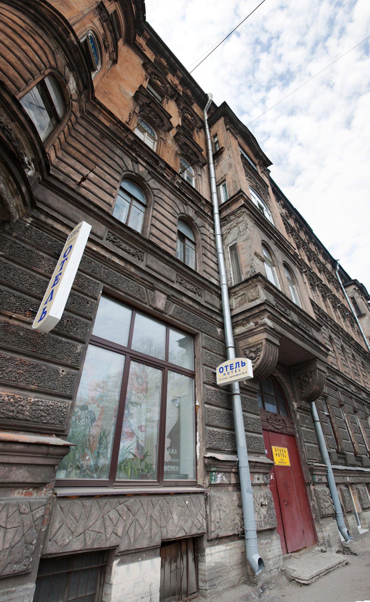 Доходный дом П М Станового Модерн Архитектор Еремеев М