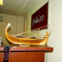 Отель PALLAZO Мале детские мероприятия