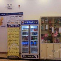 Отель 7Days Inn Xinyu Shengli Nan Road питание