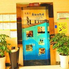 Отель 7 Days Premium Chongqing Da Zu Hong Sheng Square Branch банкомат