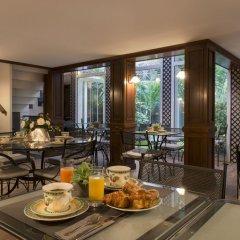 Отель Apollinaire Франция, Париж - отзывы, цены и фото номеров - забронировать отель Apollinaire онлайн питание