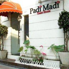 Отель Padi Madi Guest House Бангкок помещение для мероприятий